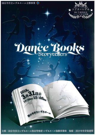 シアターいずみ発足3周年記念ミュージカル公演 Dance Books story tellers