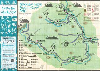 ひのはら村の川とキャンプ