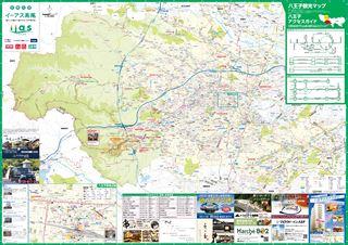 八王子観光マップ
